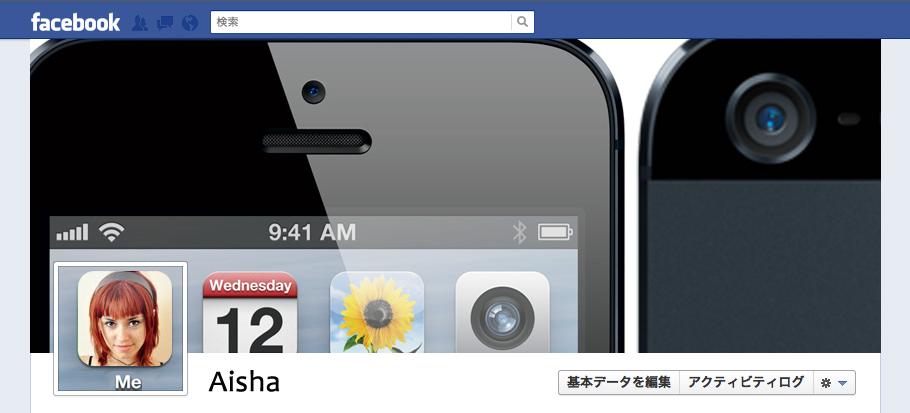 facebook_cover2